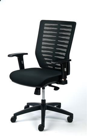 """Kancelárska stolička, čierny poťah, napnuté sieťové operadlo, čierny podstavec, MAYAH """"Sup"""